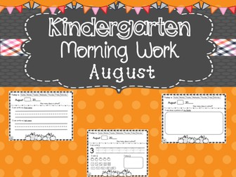Kindergarten Morning Work (August)