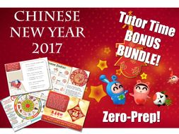 Chinese New Year 2017 - SPECIAL TUTOR RESOURCE PACK