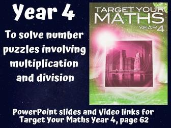 MULTIPLICATION PYRAMIDS - Solve a multiplication pyramid