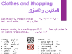 Basic English for Arabic Speakers 2