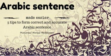 Nominal-and-Verbal-Sentence.zip