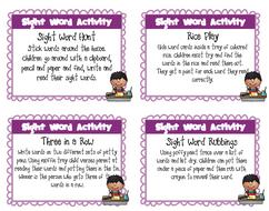 Sight-Word-Art-School-Editable-Version.zip