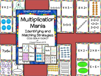 Multiplication Matching Strategies Game