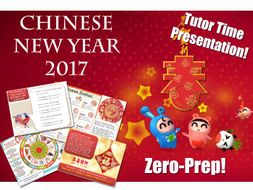 Chinese New Year 2017 - The Year of the Rooster! Tutor / Form Time Activity Presentation! Animated!
