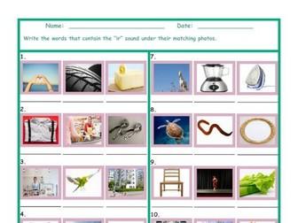 Phonics R Controlled Vowel IR Worksheet