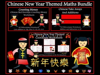 Chinese New Year Maths' Bundle