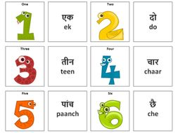Numbers: Hindi Vocabulary Card Sort by ineedtoteachthat | Teaching ...