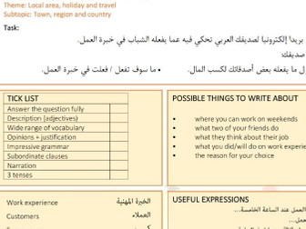 Writing Worksheets for the New GCSE Arabic - Part 1