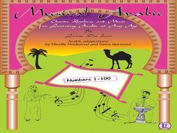 Musical Arabic  - Teaching  Arabic Big Numbers Through Song/chant