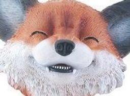 Fantastic Mr Fox - PowerPoint
