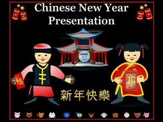 Chinese New Year 2018 Presentation
