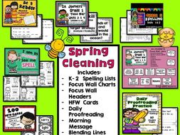 Grade 1 CA Journeys Supplement: Spelling, Writing, Editing, HFW, Morning Message, Focus Wall &MORE!